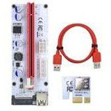 LC-Power ADA-MINING-EXTENDER-KIT PCIe Riser Mining Kit (ADA-MINING-EXTENDER-KIT)